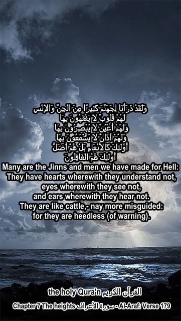 Pin On Verses From The Holy Qura N آيات من القرآن الكريم