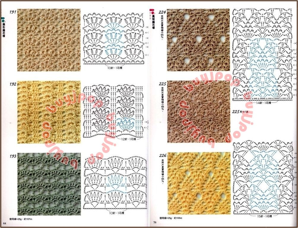 Chinese Edition Japanese Craft Pattern Book Crochet 300 Styles