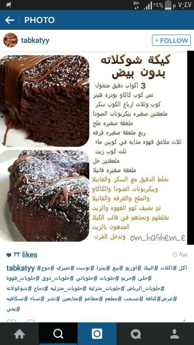 Pin By Najia Couture On Patisserie Chocolate Desserts Food