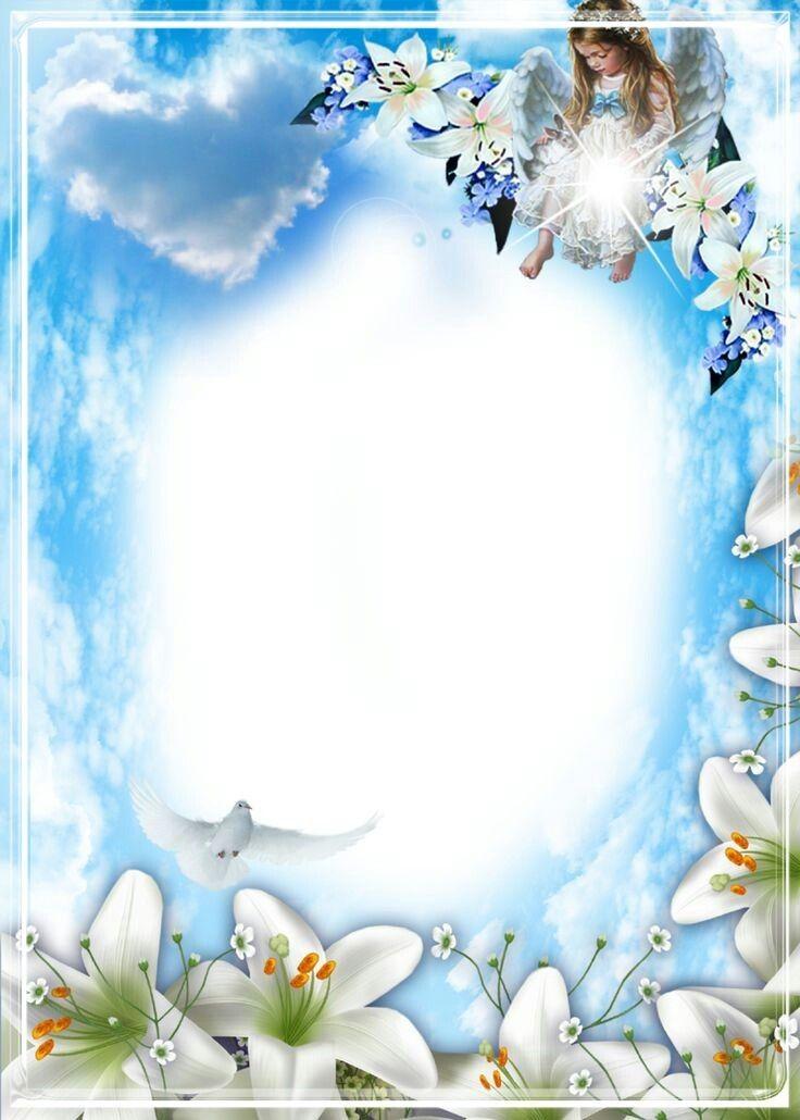 открытки шаблоны с днем ангела дерева более близкого