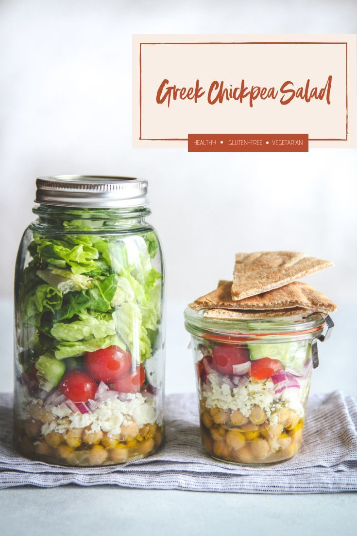 Greek Chickpea Salad In A Jar Recipe Greek Chickpea Salad