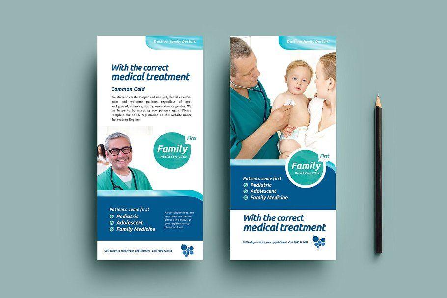 Health Care Brochure Template Pack Rack Card Templates Rack Card Free Business Card Templates