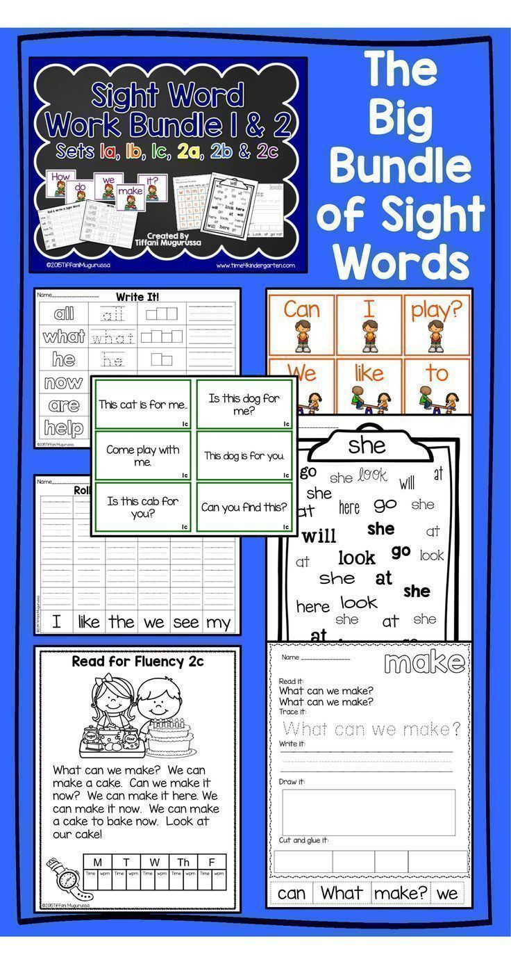 Sight Word Work BIG Bundle 1 and 2 | ***TpT Great Products for all ...