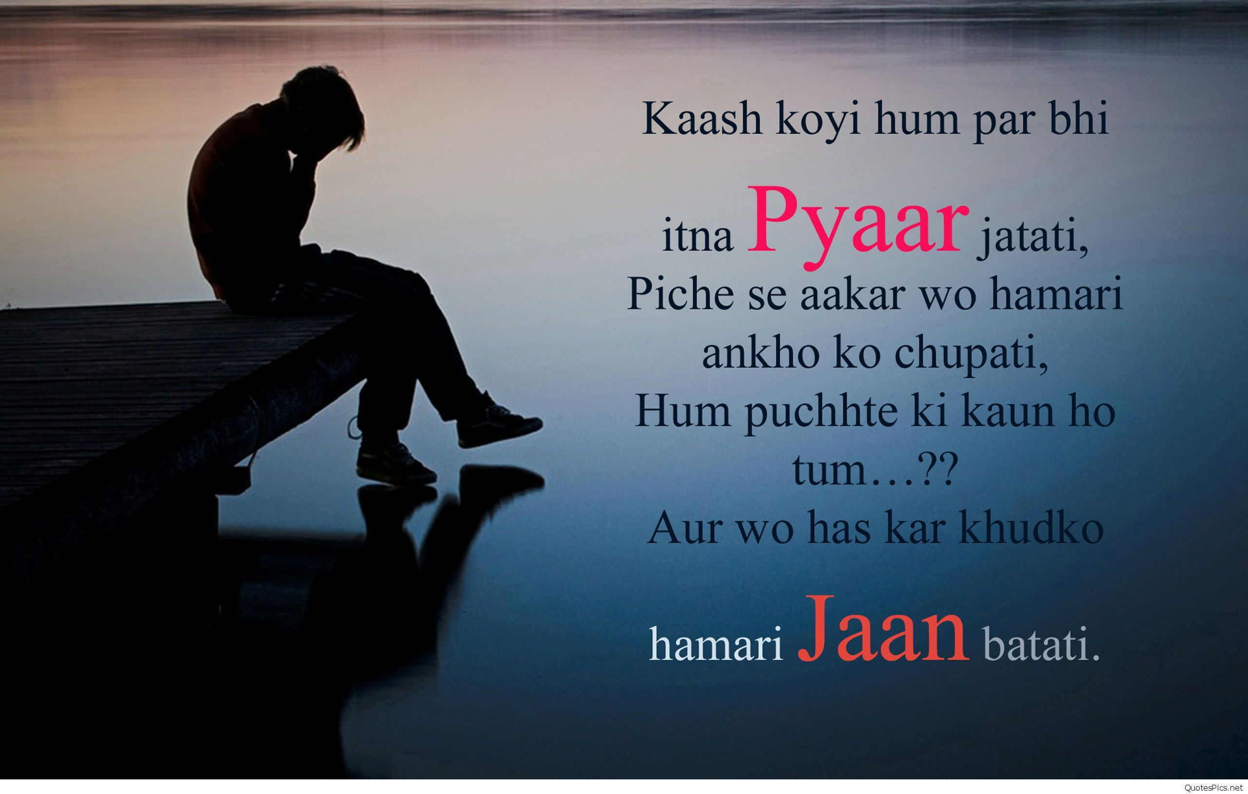 Here We Have Shared Awesome Bewfa Sad Shayari In Hindi For
