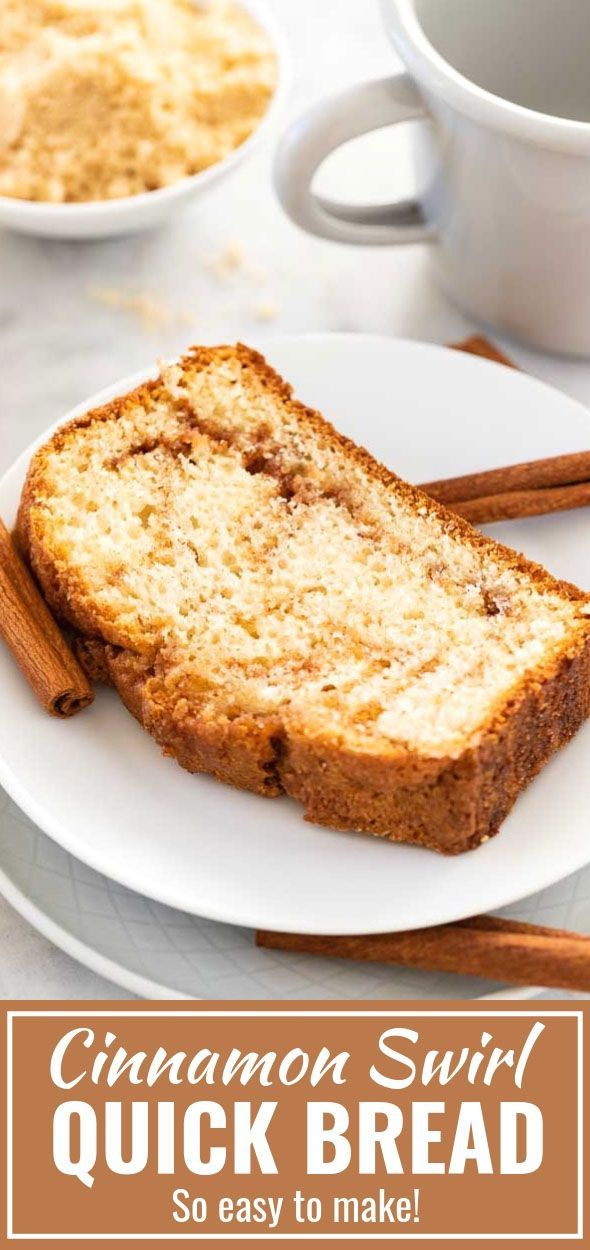 Cinnamon Swirl Bread is so easy to make without yeast and ...