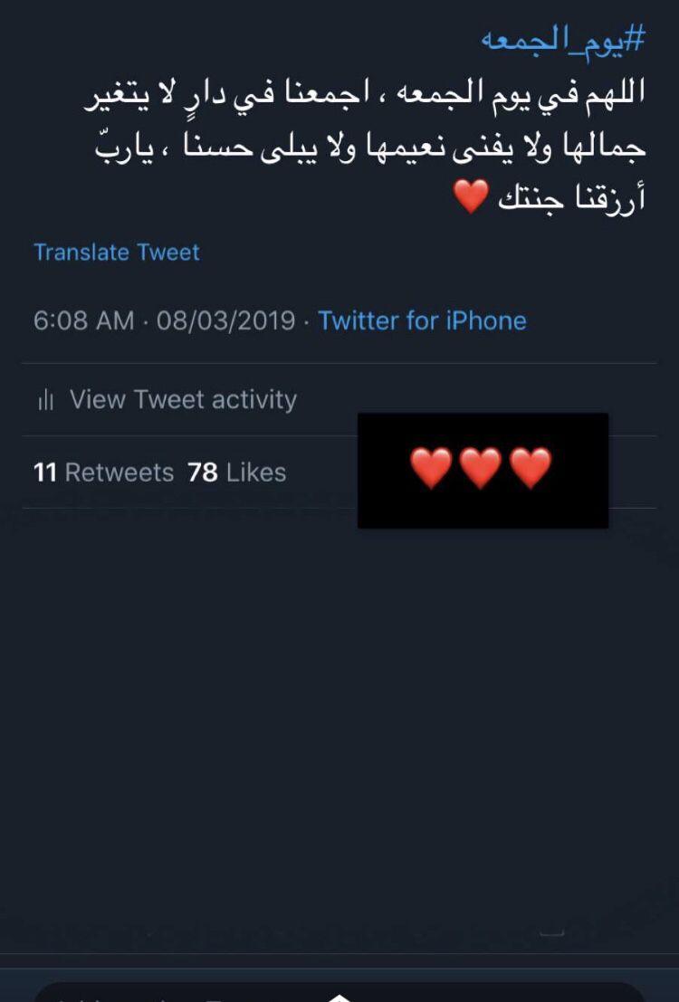 افتار هيدر تمبلر صور صورة خلفية خلفيات Funny Arabic Quotes Arabic Love Quotes Words Quotes
