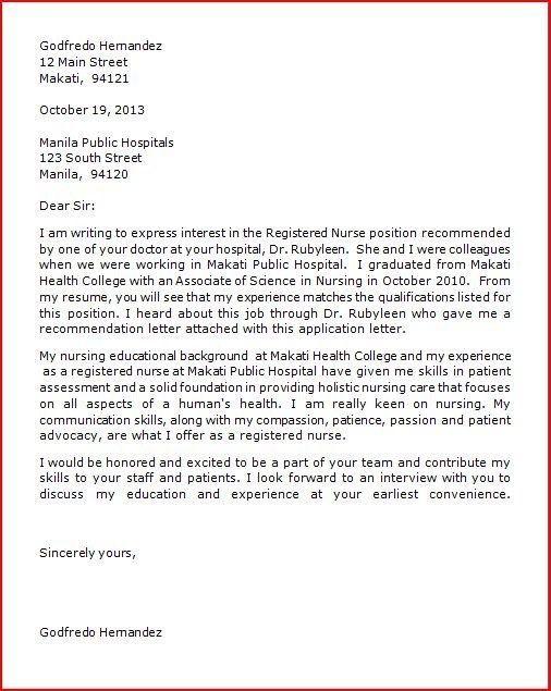 application letter ospital ng makati