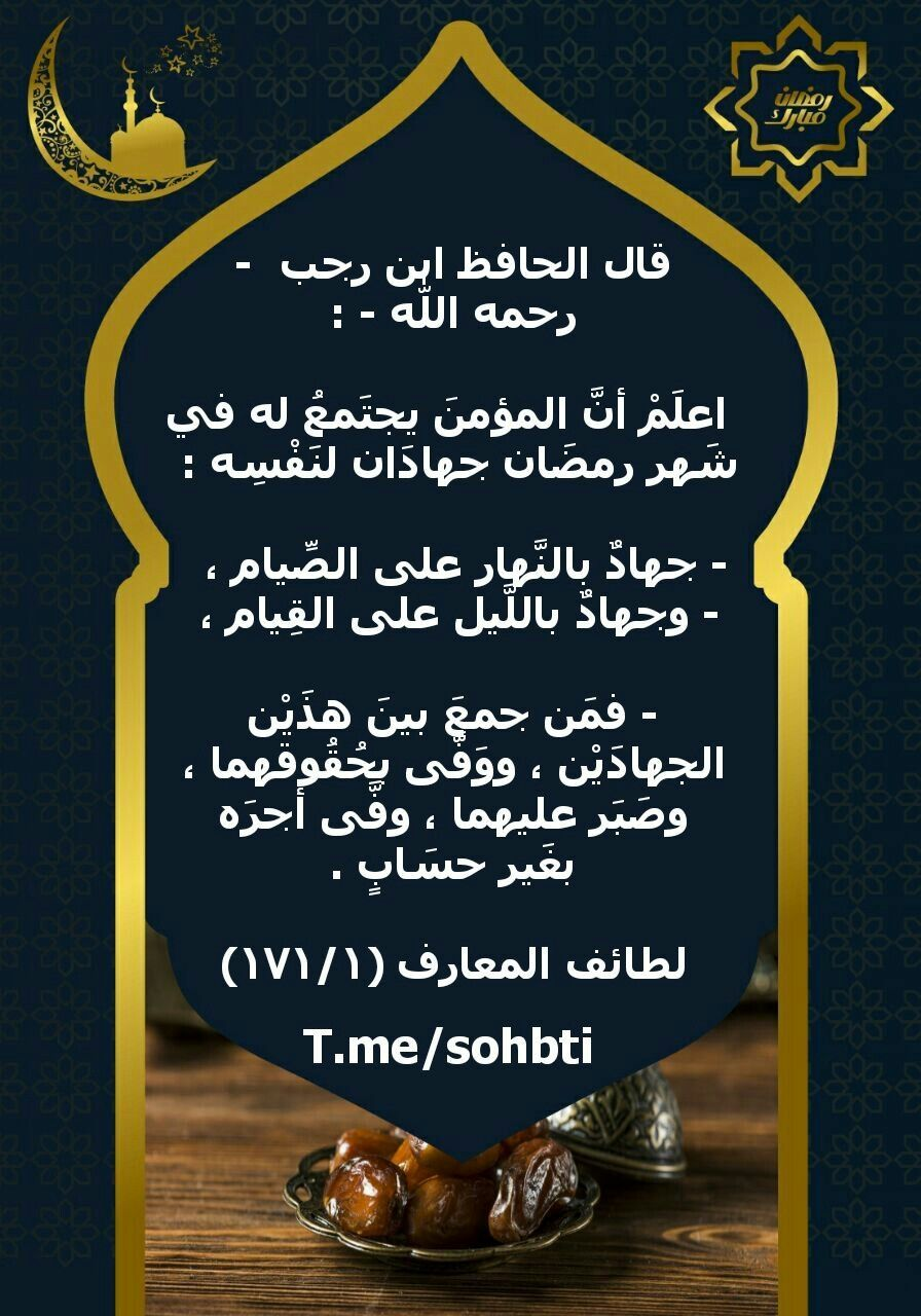 Pin Oleh زهرة الياسمين Di دين