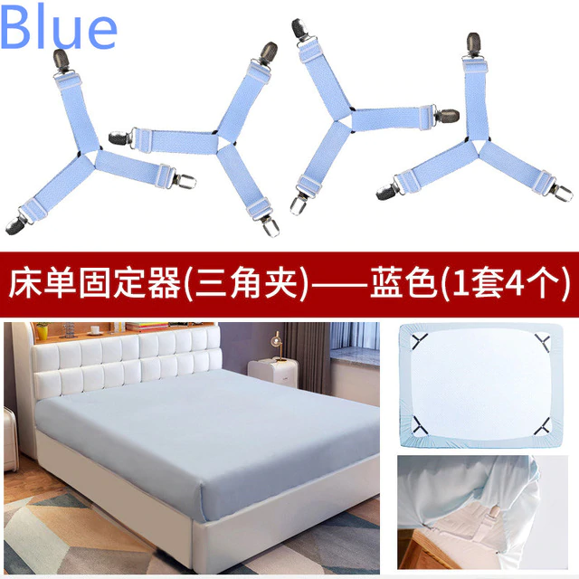 4pcs Set Bed Sheet Clip Bed Sheet Belt Fastener Mattress Elastic