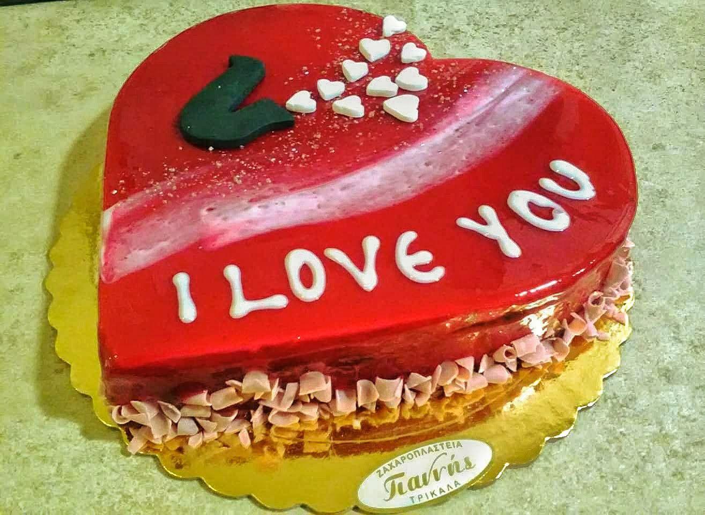 Pin Auf Toyrtes Cakes
