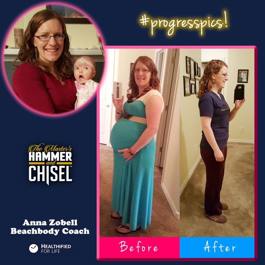 #progresspics!   I've lost 37 lbs since my pregnancy weight - and I've gotten stronger!   Today I did the Masters Cardio workout - Only 17 minutes!  That way I'm done in time to run to work by 7 am  :) I'm also grateful that Shakeology is so quick to make!  Gotta run!