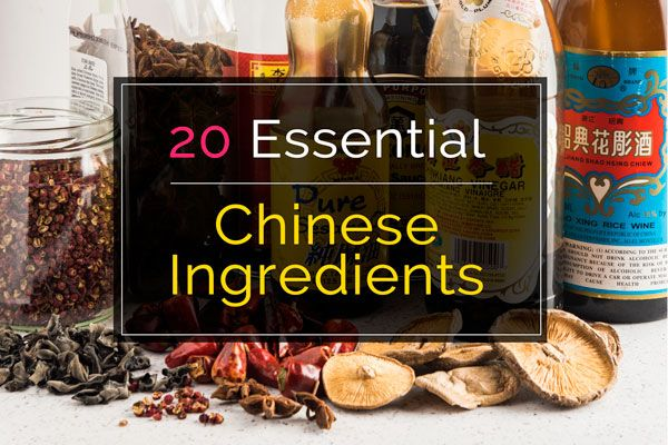 20 Essential Chinese Ingredients Omnivore S Cookbook Food Manual Chinese Cooking Cooking Essentials