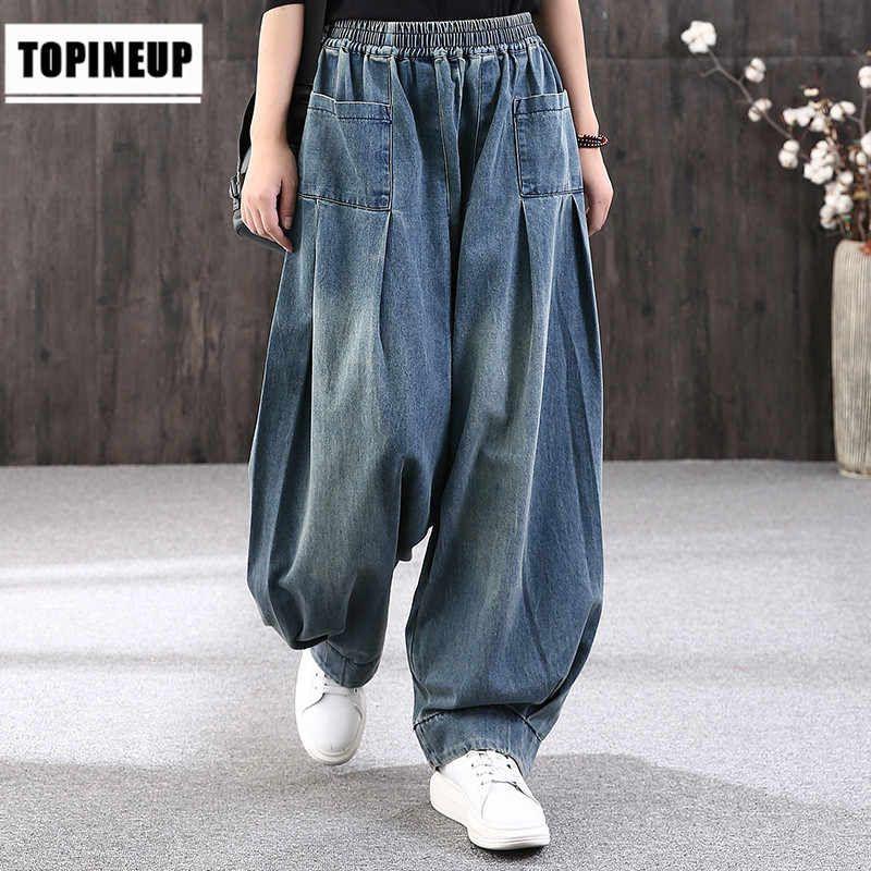 Women S Denim Pants Loose High Waist Harem Jeans For Ladies Plus Size Leisure Vintage Pants With Pocket Mujer Pantalones Jeans Aliexpress Celana Wanita Wanita Celana