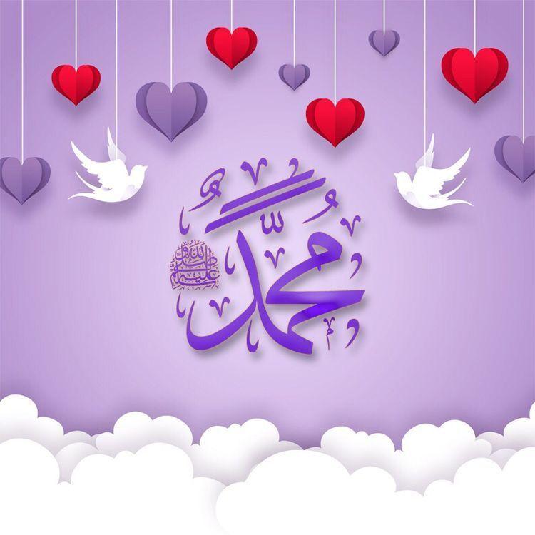 اجمل دعاء مكتوب بحث عن الدعاء بالصور Islamic Page Islam Islam Quran