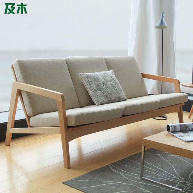 And Wood Furniture Minimalist Scandinavian Design And Creative Japanese Fabric Of European Wooden Sofa Designs Minimalist Furniture Industrial Design Furniture