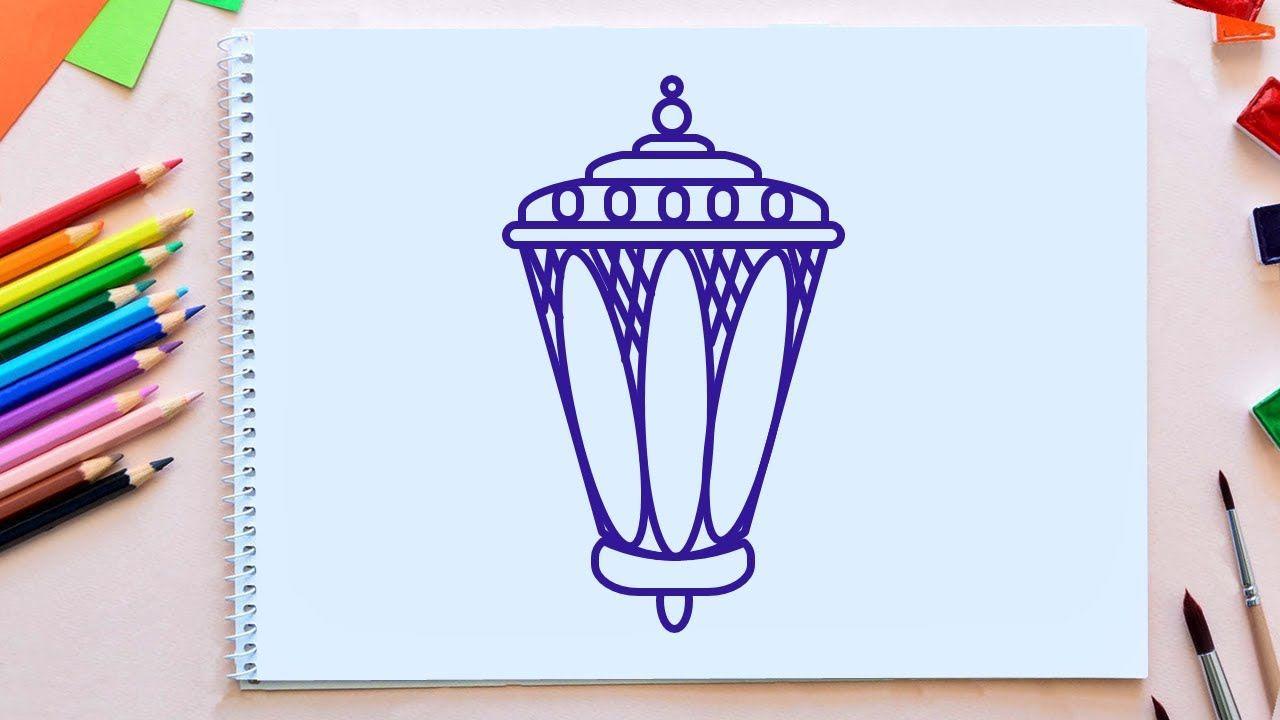رسم فانوس رمضان How To Draw A Lantern Draw A Ramadan Lantern Ramadan Lantern Lantern Drawing Islamic Lantern