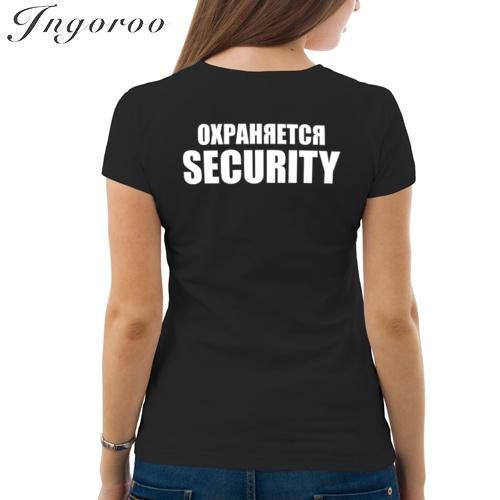 security Femme Jeans