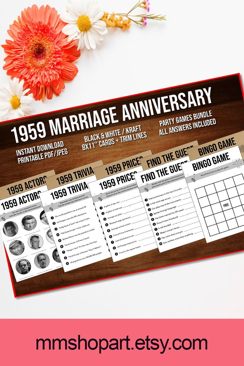 60th Anniversary Party Games Bundle Married In 1959 60th Etsy In 2020 Anniversary Party Games Anniversary Games 10th Anniversary Party