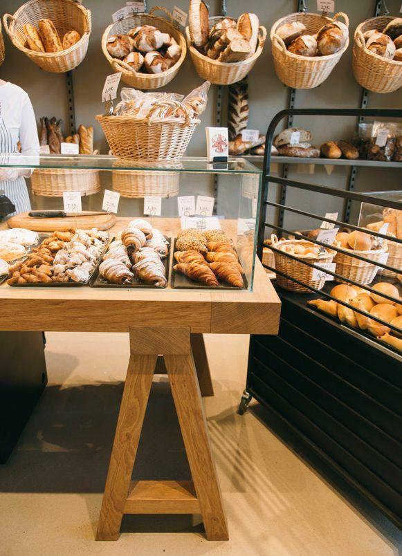 panaderia turris borrell barcelona tarruella trenchs studio backery shops pinterest. Black Bedroom Furniture Sets. Home Design Ideas