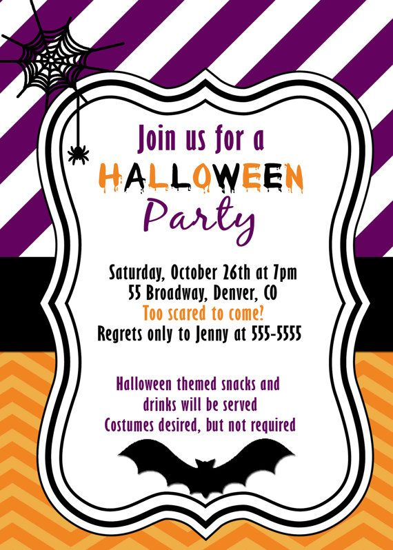 Modern Halloween Party Invitation Style