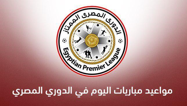 جدول مباريات الدوري المصري اليوم الثلاثاء 28 1 2020 والقنوات الناقلة In 2020 Wall Clock