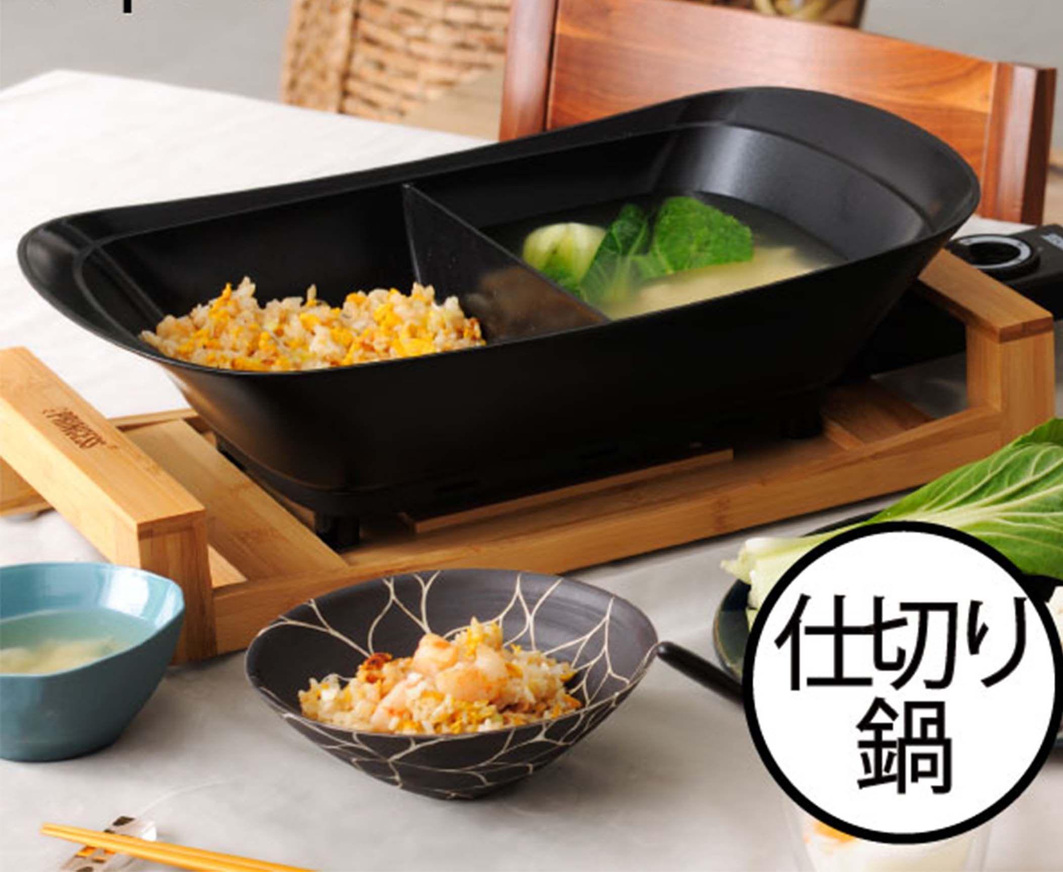 好みに合わせて 同時調理出来るホットプレート 調理 ホットプレート パーティー キッチン 家電