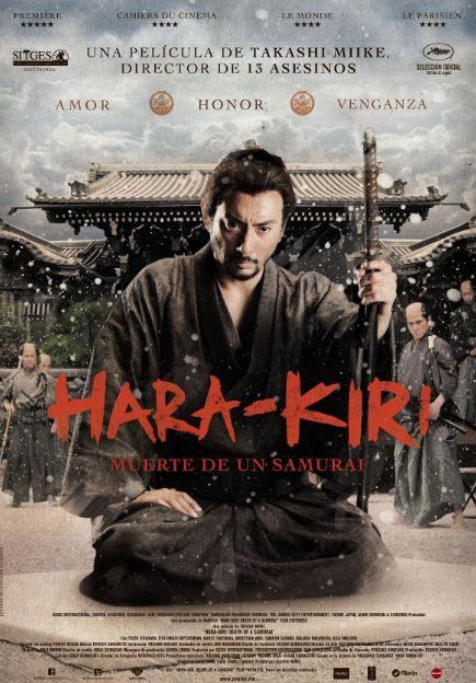 Hara Kiri 2012 Not Half As Good As The Original But It Is Still Good 6 10 Film Afisleri Film