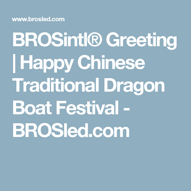 BROSintl® Greeting | Happy Chinese Traditional Dragon Boat Festival - BROSled.com