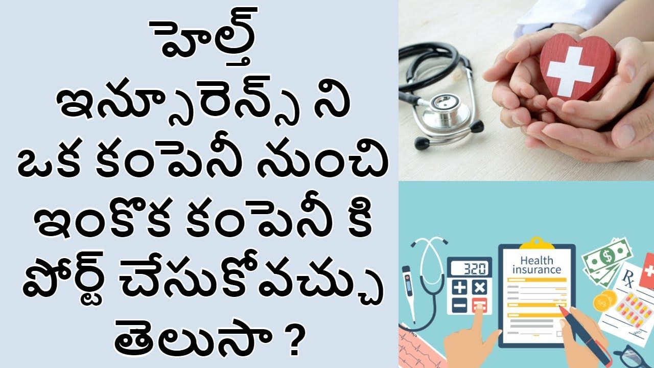 Health Insurance Portability In Telugu 8211 Things To Know