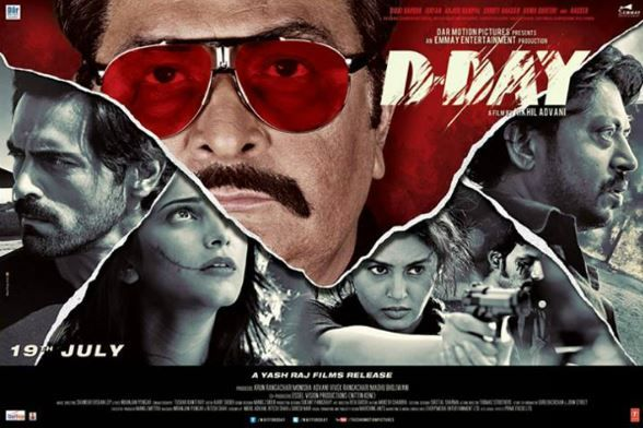 D Day 2013 Watch Movies Online Free Movies Festival D Day