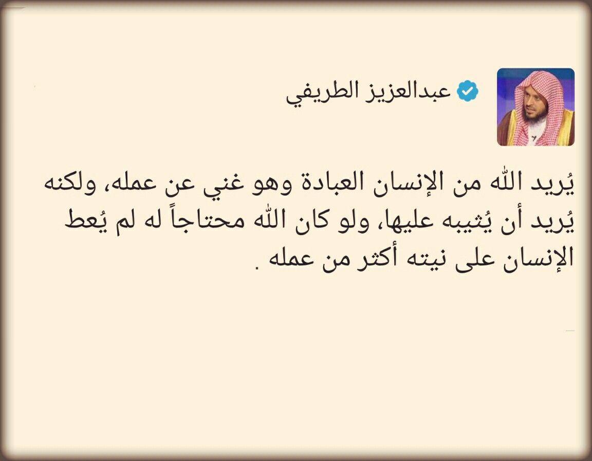 الإخلاص في النية لوجه الله Math Arabic Calligraphy Math Equations