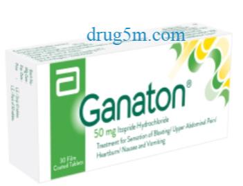 Ganaton جاناتون Personal Care Toothpaste