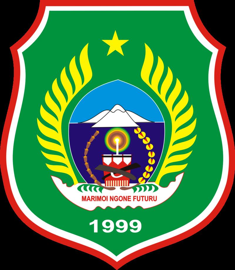Coat Of Arms Of North Maluku Provincia De Molucas Septentrionales Wikipedia La Enciclopedia Libre In 2020 North Maluku Maluku Tree Logos