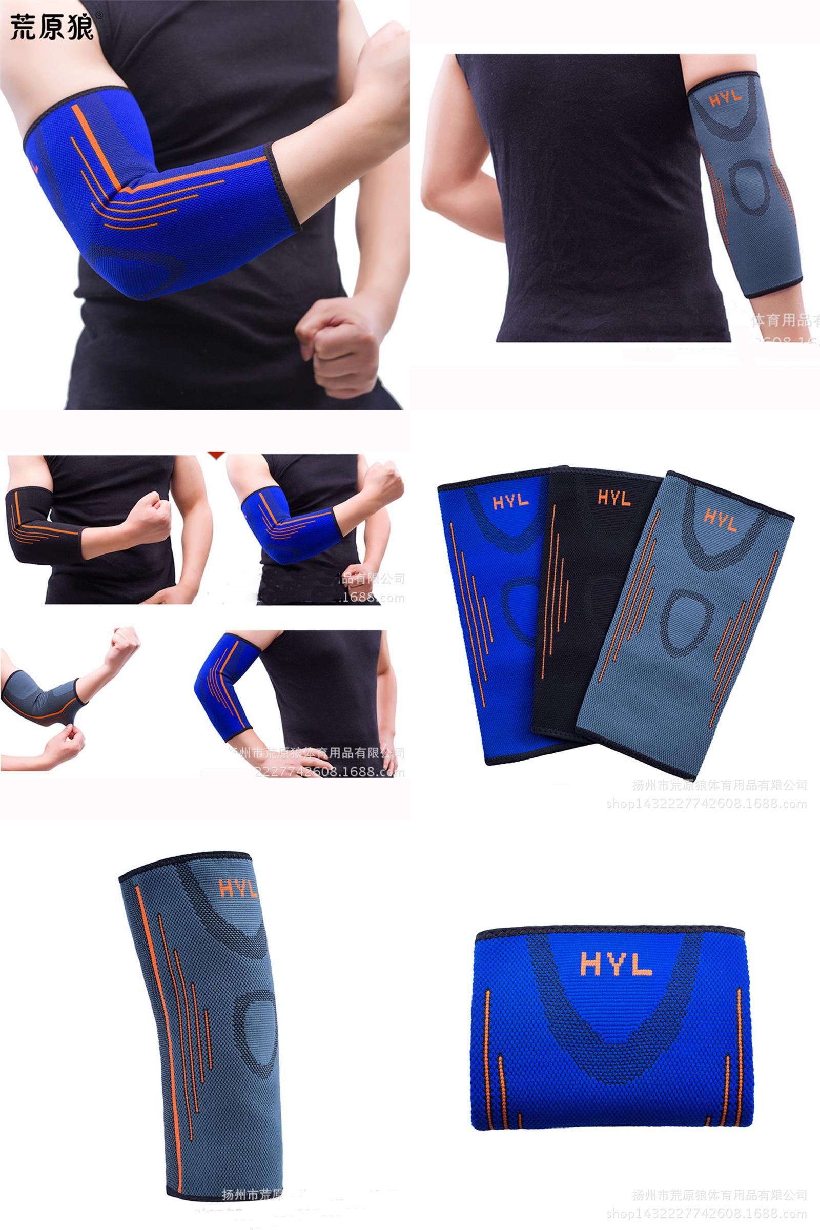 Breathable Compression Elbow Pads For Cycling In 2020 Basketball Arm Sleeves Cycling Arm Warmer Compression Arm Sleeves