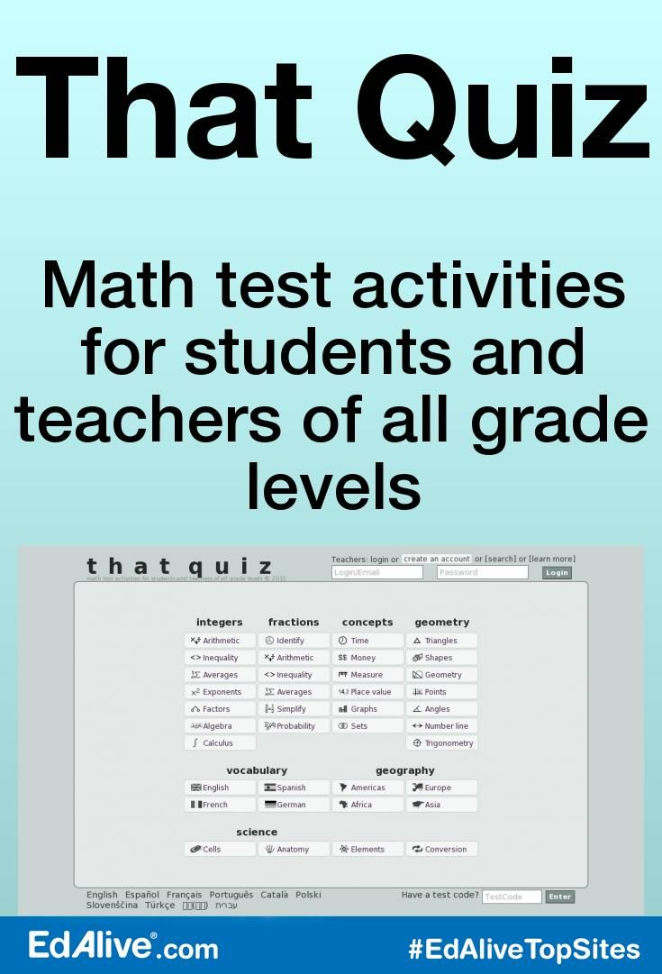 That Quiz | Math quizzes, Math test and Maths