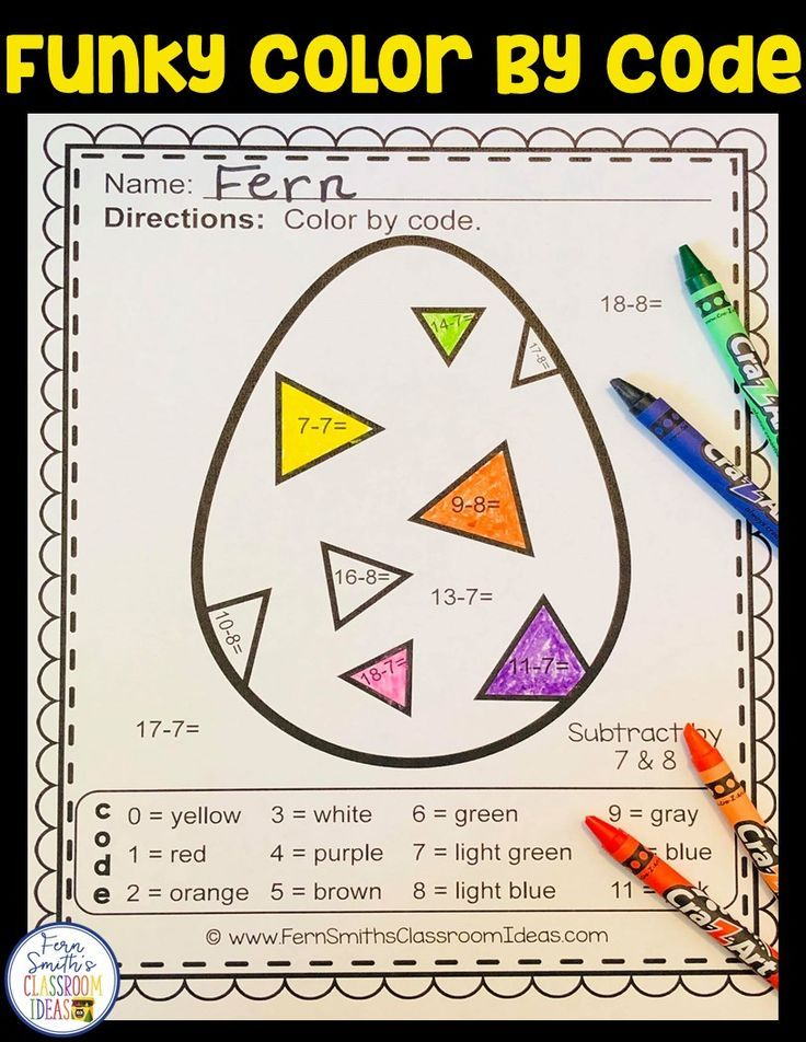 Easter Color By Number Subtraction | Subtraction ...