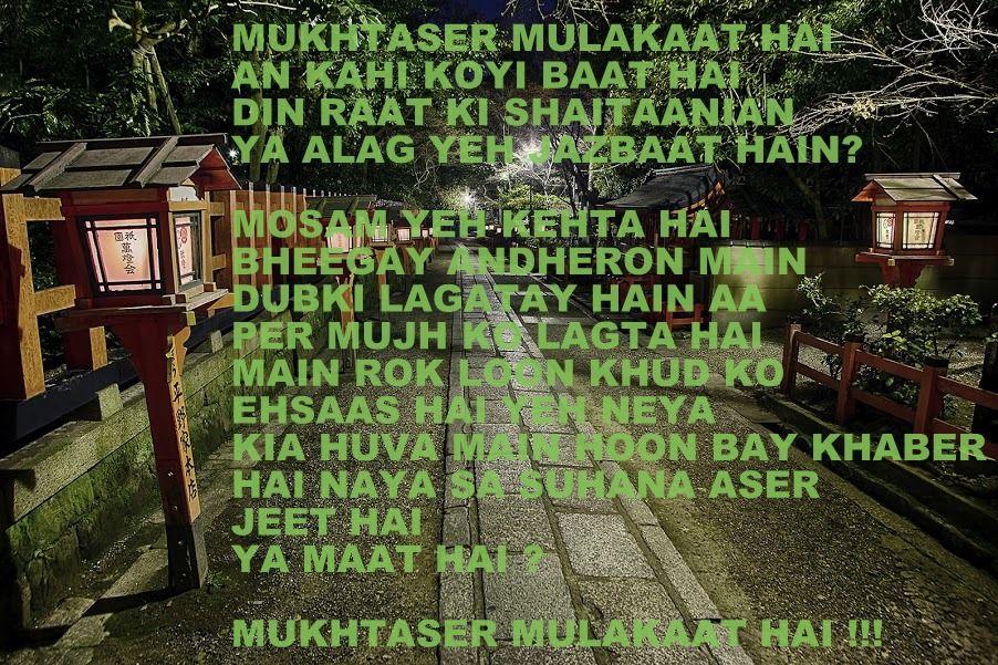 Mukhtaser ... http://shummee.tumblr.com/post/50232128775