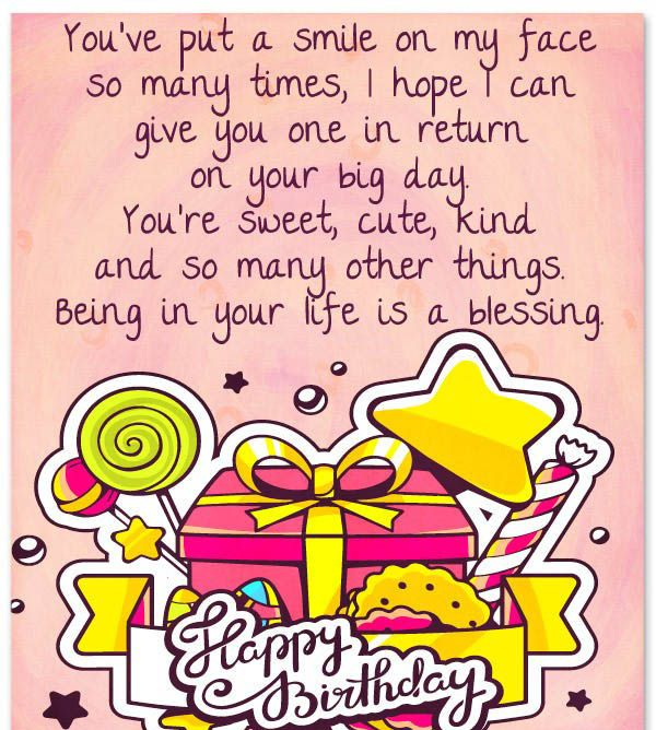 50 Most Unique Birthday Wishes For You My Happy Birthday Wishes Cute Birthday Wishes Birthday Wishes For Boss Unique Birthday Wishes