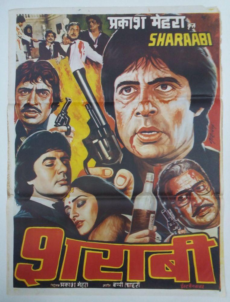 Super Hit Old Hindi Movies List