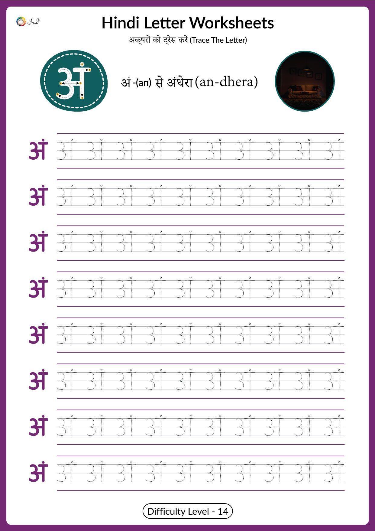 Hindi Letter Writing Worksheets For Nursery Kids Letter Writing Worksheets Writing Worksheets Worksheets [ 1756 x 1241 Pixel ]