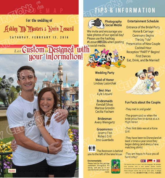 Custom Disney Parks Guidemap Wedding Programs Brochures Itinerary Invitations Save The Date