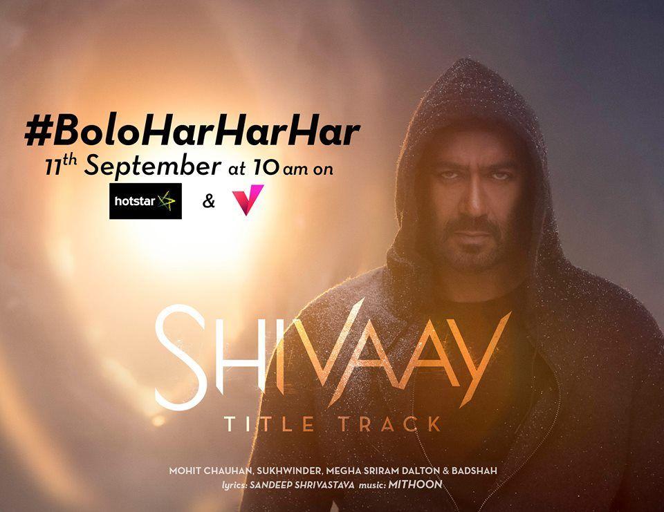 Bolo Har Har Har Shivaay Title Song Songs Pk Mp3 Download Ajay Devgan Badshah Mithoon Mohit Chauhan Download Link Http Songspkhq Com Songs Title Lyrics