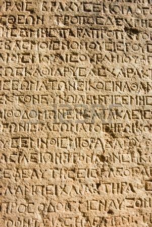 OLD PAPER BAG from GREECE Greek script