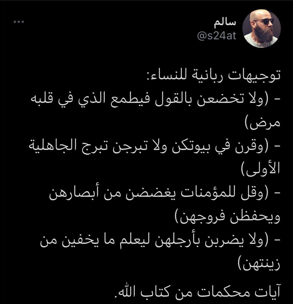 سالم On Twitter Arabic Calligraphy Calligraphy Arabic
