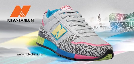 Download Current Running Shoes Ads Psd Shoes Ads Running Shoes Shoes