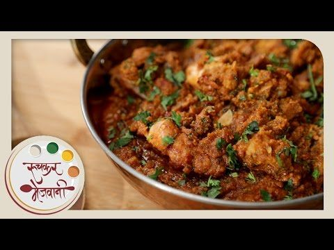 Chicken kadai simple easy recipe by archana in marathi watch and learn how to make restaurant style chicken kadai recipe at home from our chef archana on ruchkar mejwani chicken kadai is a popular north indian forumfinder Choice Image