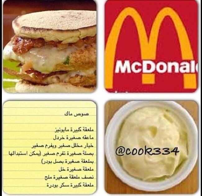 Pin By Fadia Hamed On صحه Food Receipes Food Garnishes Cooking Recipes
