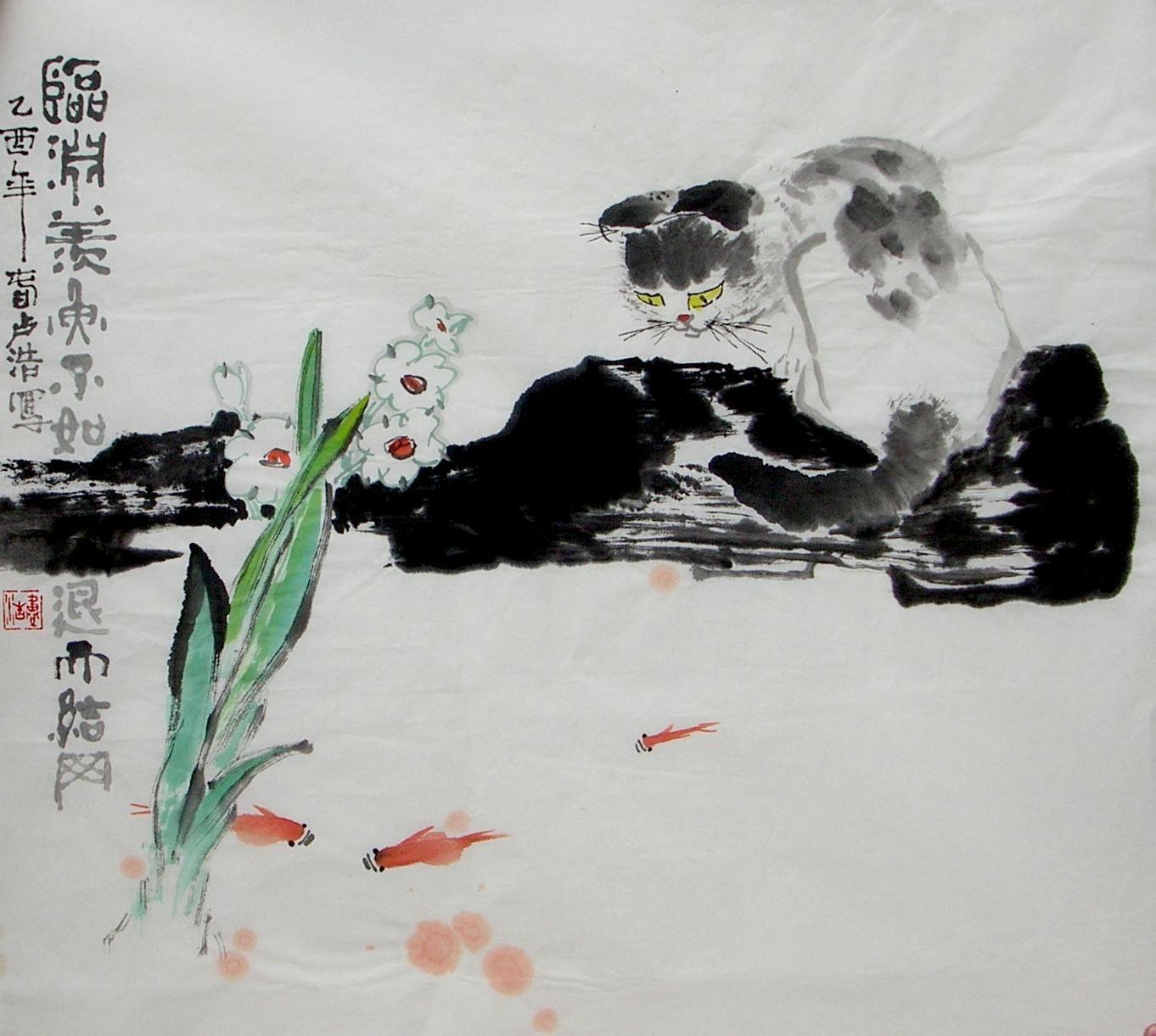 Love To Eat Them Fishies Art Chinese Folk Art Muse Art