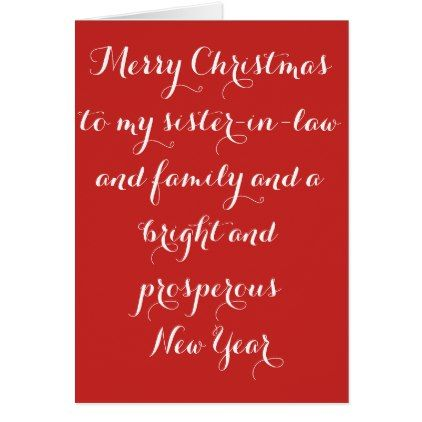 Christmas greeting card christmas greeting cards christmas greeting card m4hsunfo