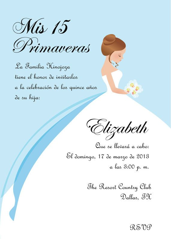 Diy Princess Sweet 16 Quinceanera Invitation English
